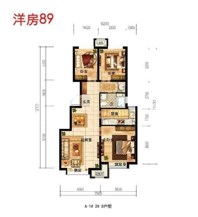 壹品兰轩小区平面图