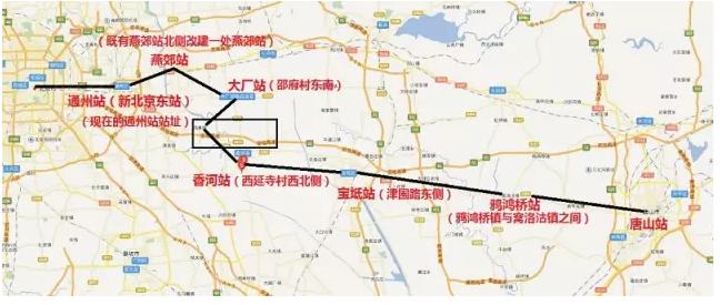 【吐血整理】史上最全京唐城際鐵路分析 香河人民的春天來了圖片
