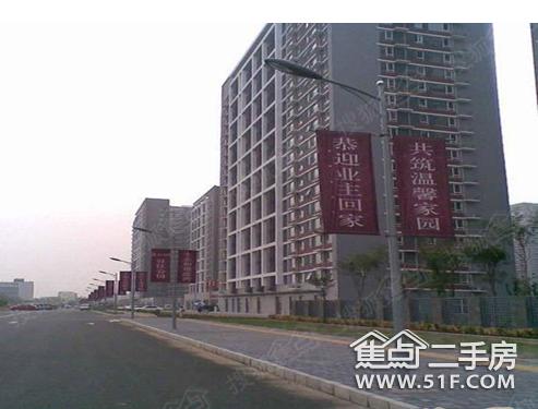 东亚上北红街