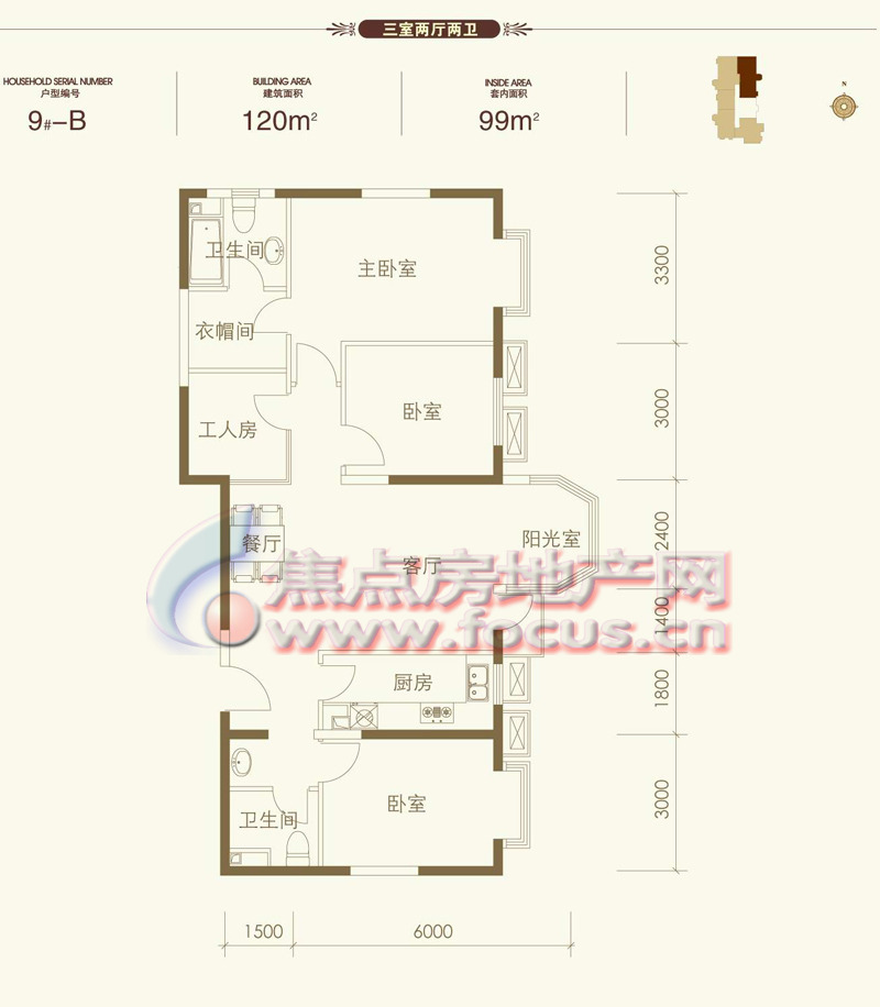 珠江帝景c区9号楼b三室两厅两卫120平方米户型