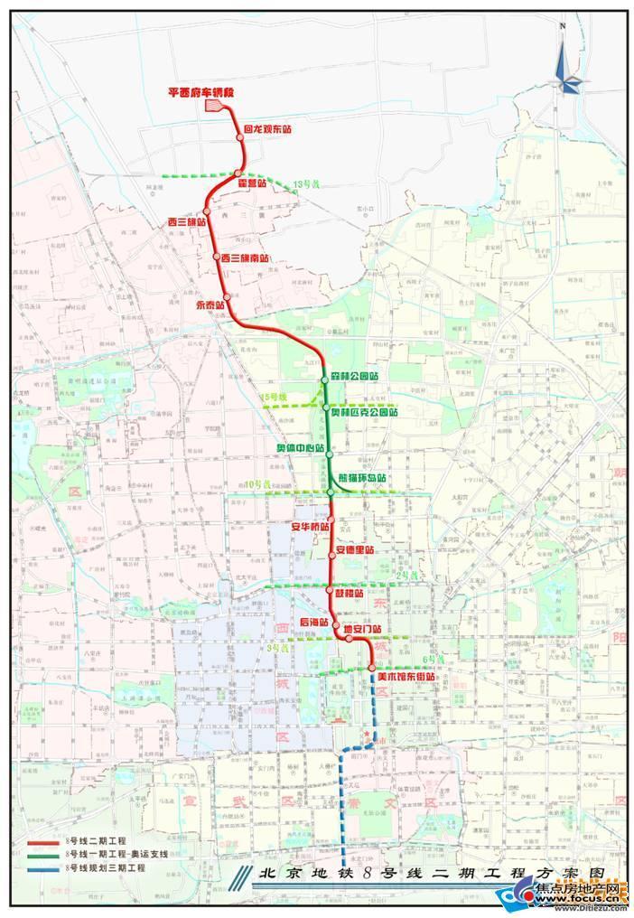 地铁8号线 线路图图片