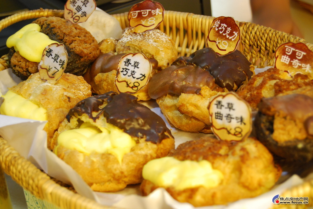 巴黎贝甜小蛋糕价格_西树工房泡芙价格_贝儿多爸泡芙工房_泡芙工坊 - 香港明镜新闻网