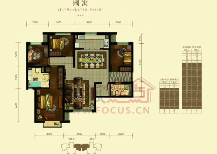 5号楼h阔寓四室两厅两卫约160平方米户型
