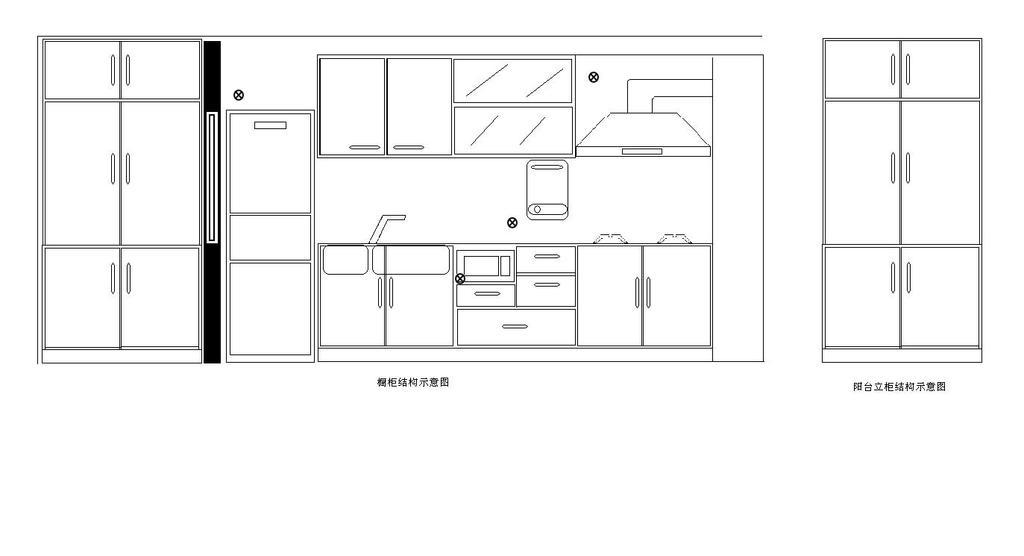 橱柜及阳台立柜结构示意图