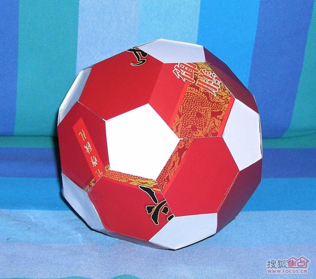 图:自己动手制作纸足球