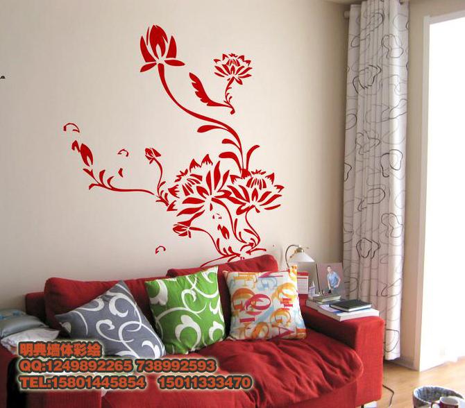 时尚墙绘,时尚家居