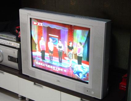 创维 电视 电视机 显示器 425_329