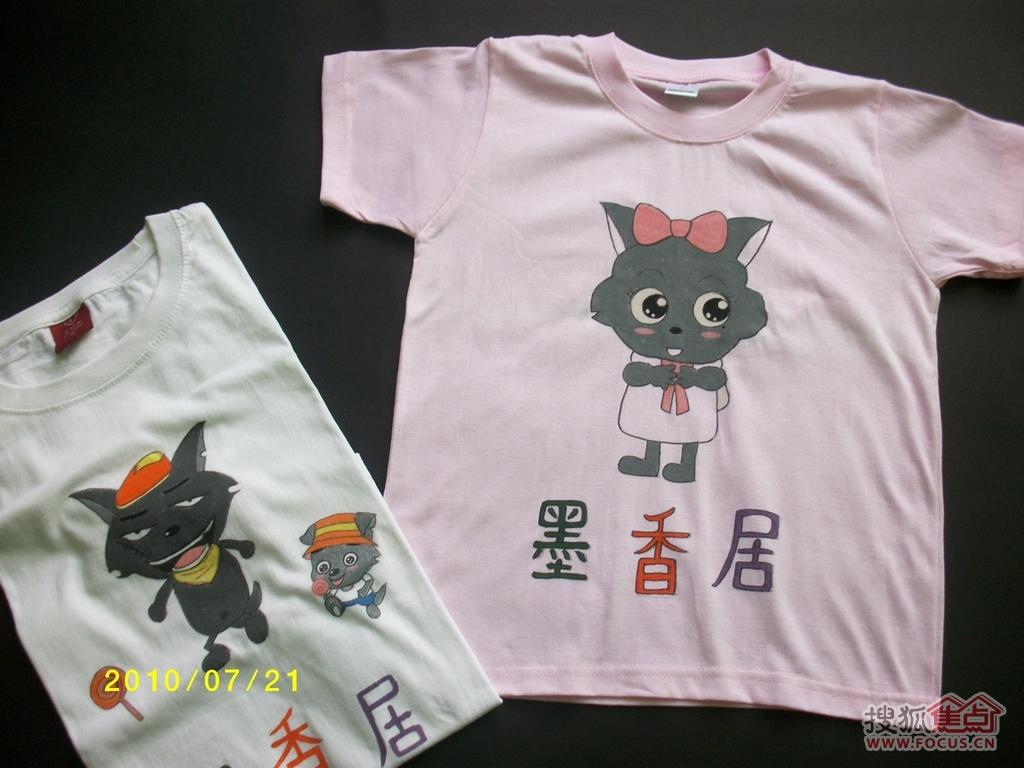 图:diy手绘-上海沙龙-北京搜狐焦点业主论坛