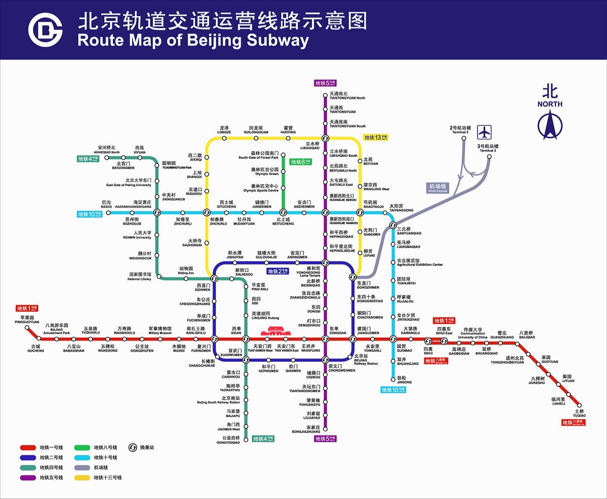 北京地铁运营线路图
