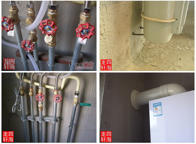 壁挂炉,排气孔有的缺少密封保护,有的缺少生活用水,进回水缺少阀门,燃图片