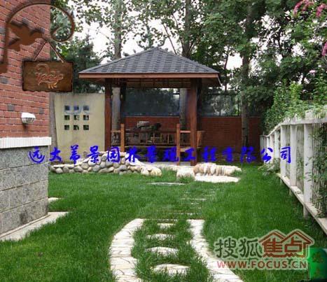 北京专业私家庭院别墅花园温泉 假山 水景 水幕墙设计与施工图片