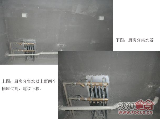 江山赋 地康专业水电暖改造 方案 图纸 报价 高清图片