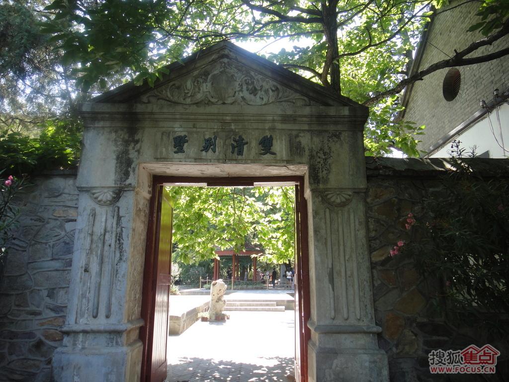 红色旅游 北京香山双清别墅