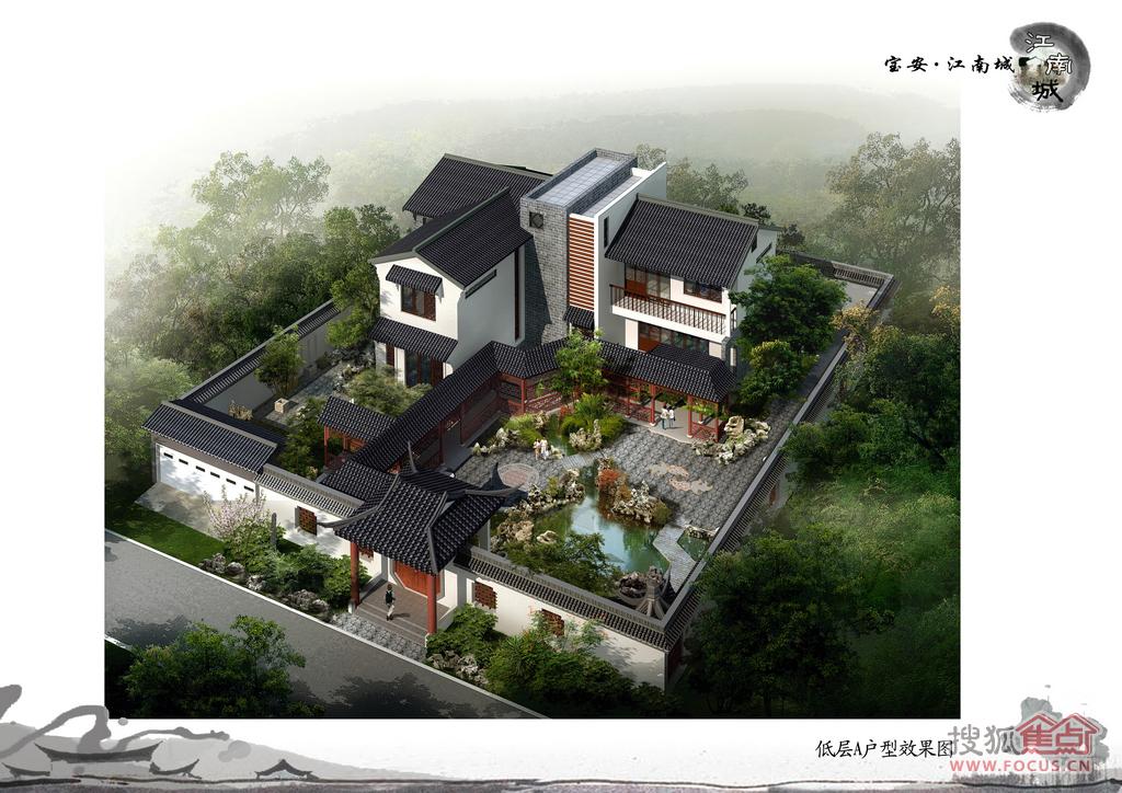 宝安江南城别墅现在开始抢购了