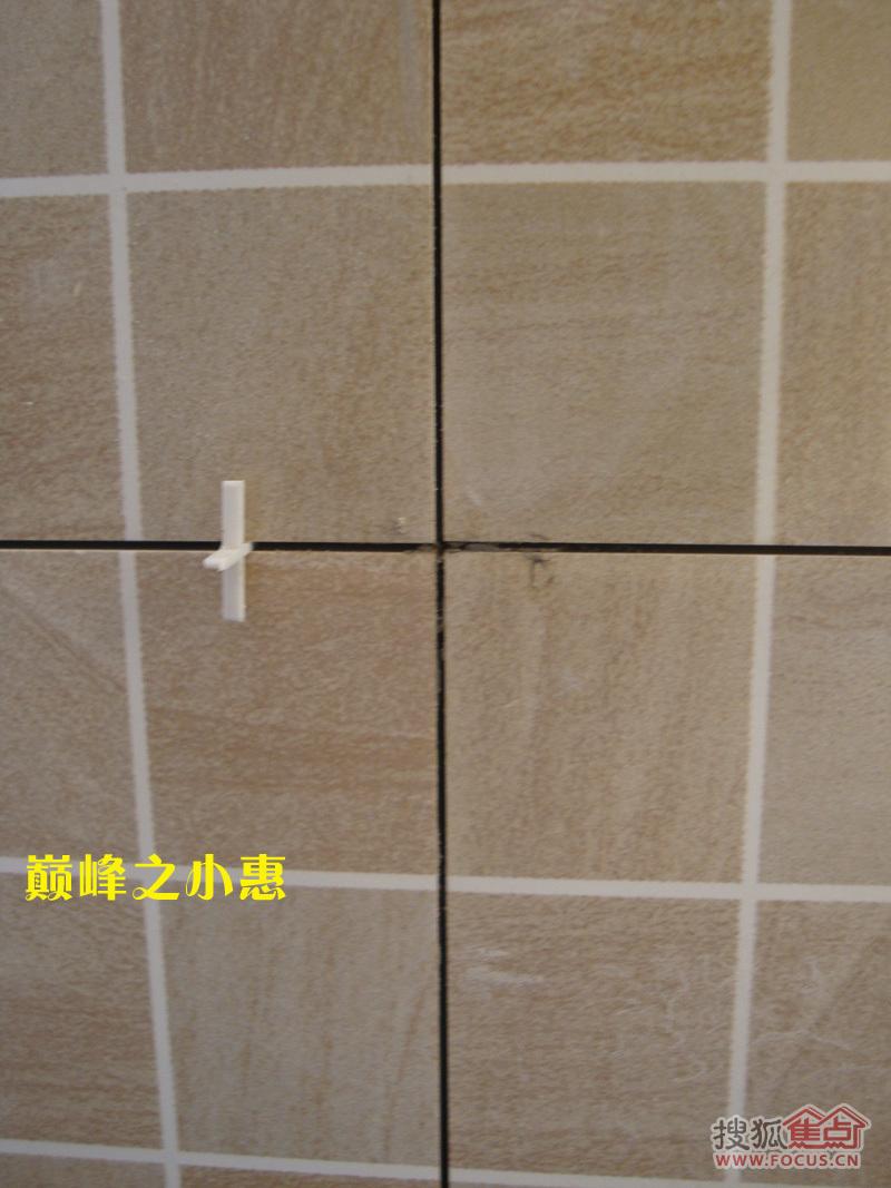 壁纸 石材 砖 800_1067 竖版 竖屏 手机