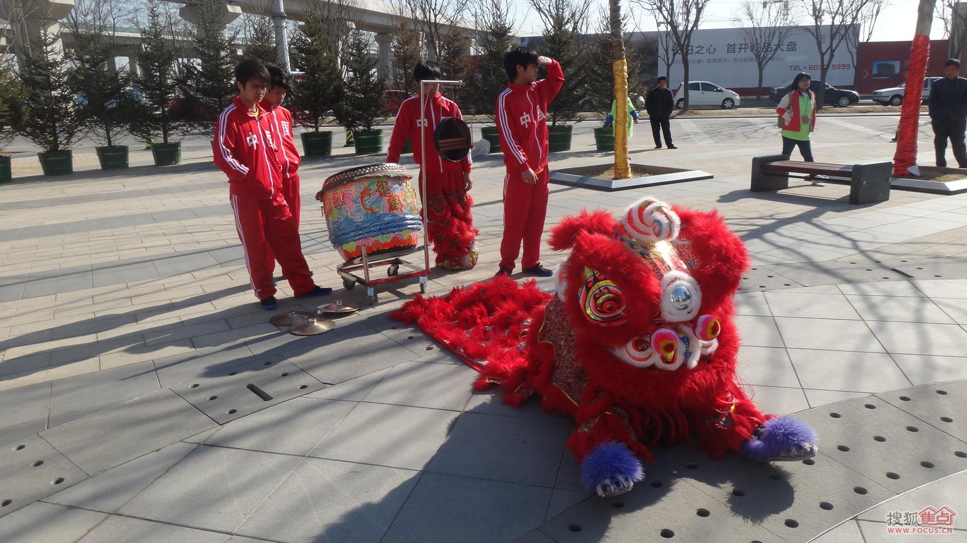 图:【2012北京万科社区第七届植树节活动】--长阳半岛