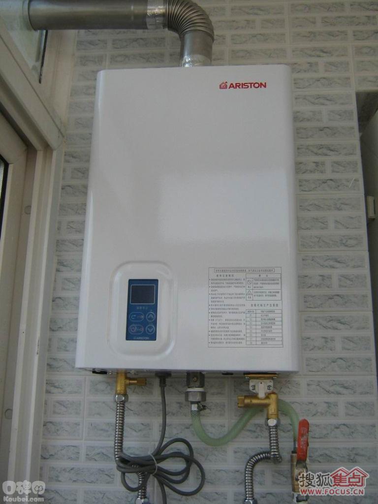 【小电热水器价格】小电热水器图片 - 中国供应商