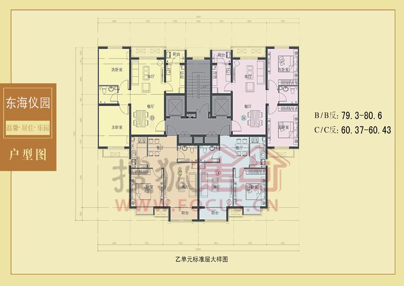 东海仪园-东海仪园a-0室0厅0卫-104.00㎡