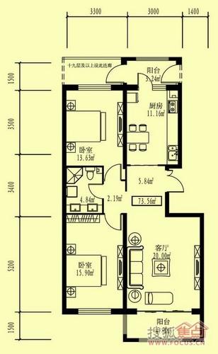 兩室一廳一衛73.56㎡戶型圖片