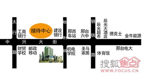 金九如约而至 邢台市区十大热销盘一览 高清图片