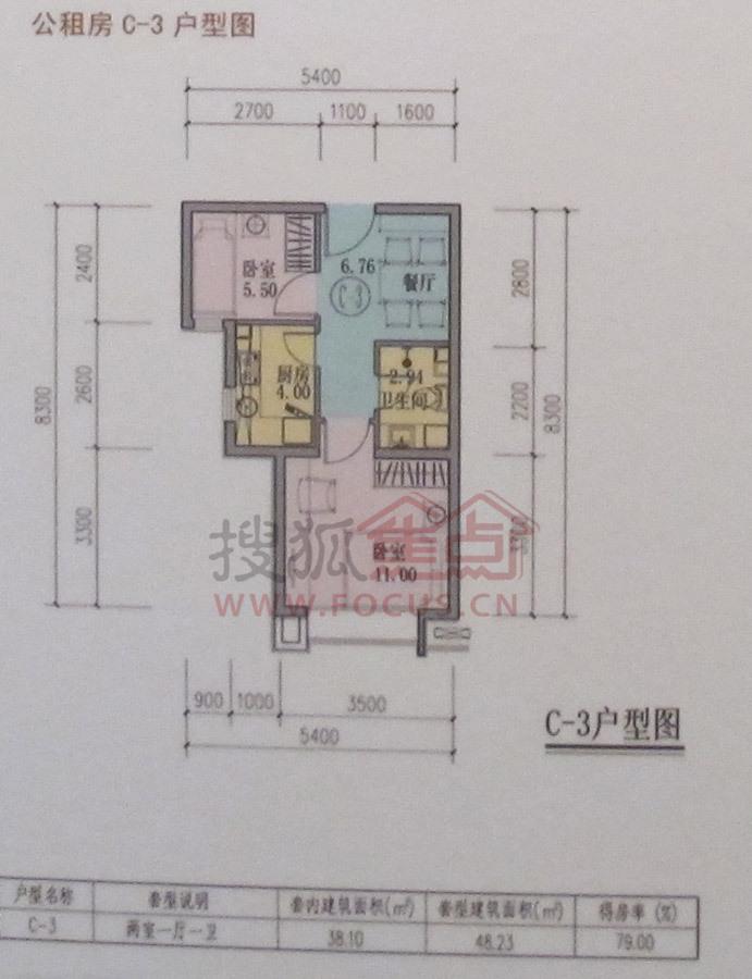 北京明发广场(公租房)户型图