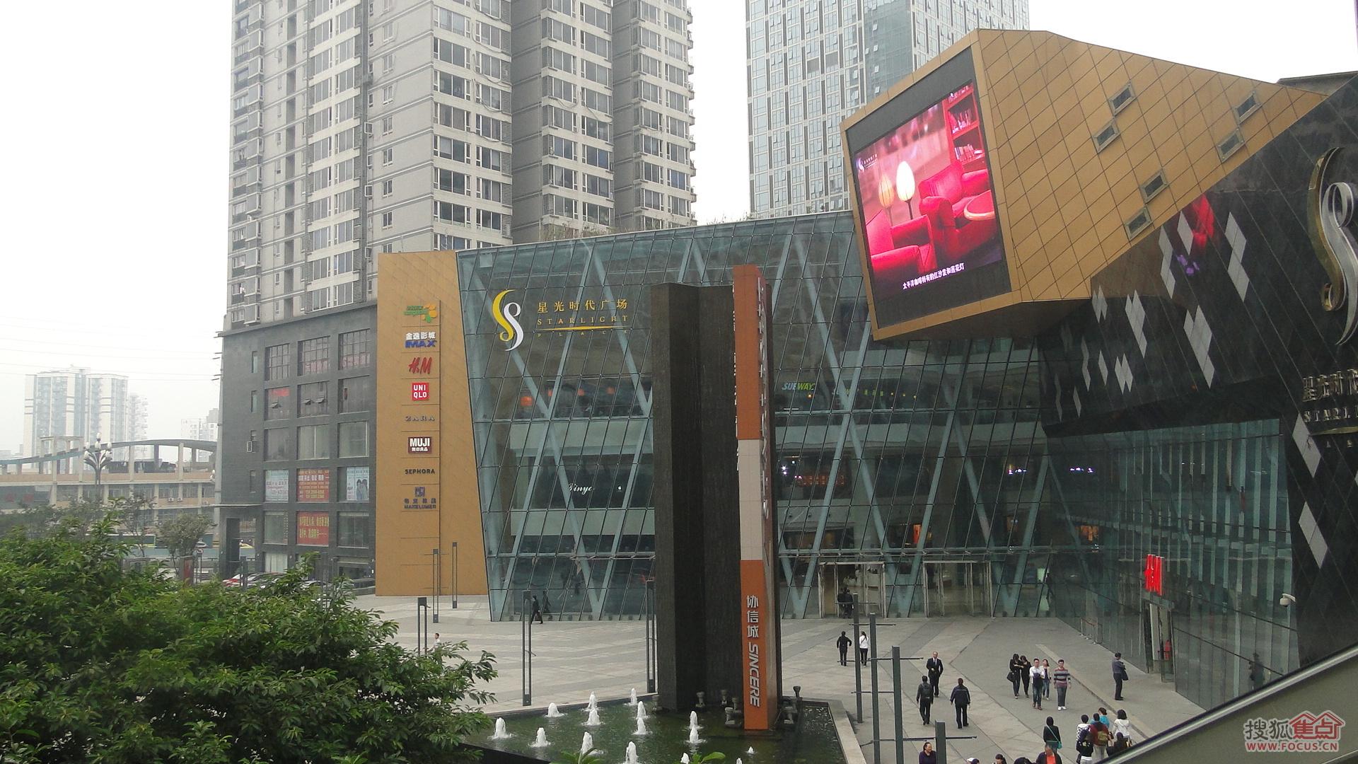 南坪步行街租售信息-重庆商铺-商业地产-搜狐焦点网