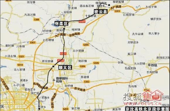 京沈高铁北京规划图,有望升值啊高清图片