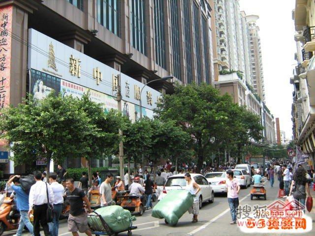 新中国大厦