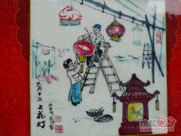 老北京春节民俗国画集锦