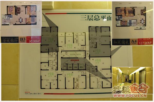 大厅水电设计图