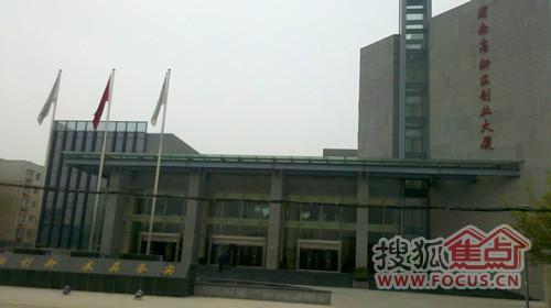 高新区:渭南西迁战略中的重中之重_利君首座最新动态