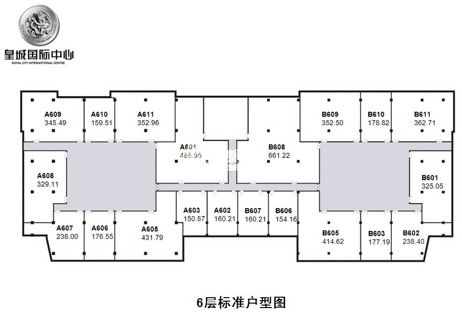 紫禁城图片 平面图