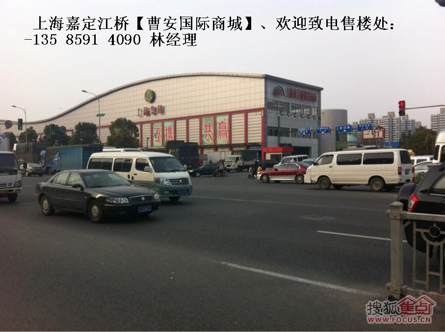 20m2至40m2曹安汽配商铺 曹安国际高清图片