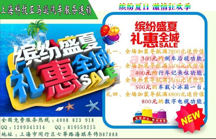 导航价格,一步到位,上海,奔驰E55小屏换原装大屏幕,奔驰E55...