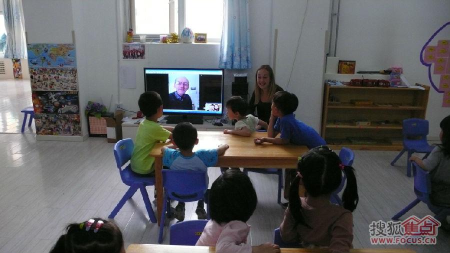 王子岛幼儿园