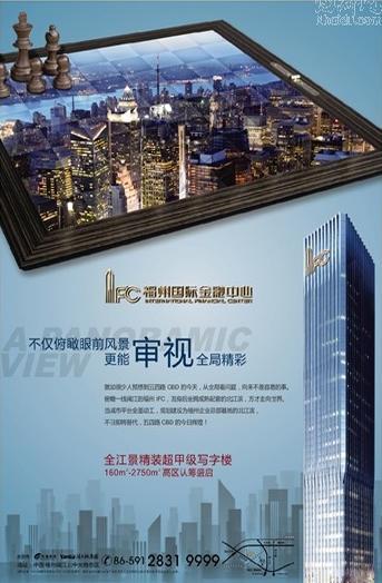 ifc福州国际金融中心最新动态:ifc福州国际金融中心 160㎡-2750㎡认筹