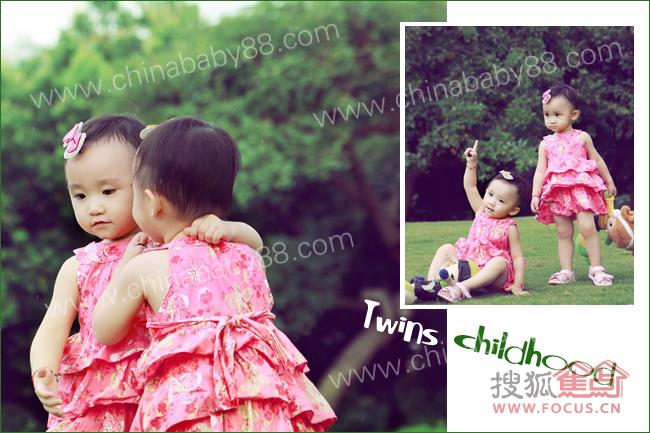 可爱双胞胎-亲亲宝贝-北京搜狐焦点业主论坛