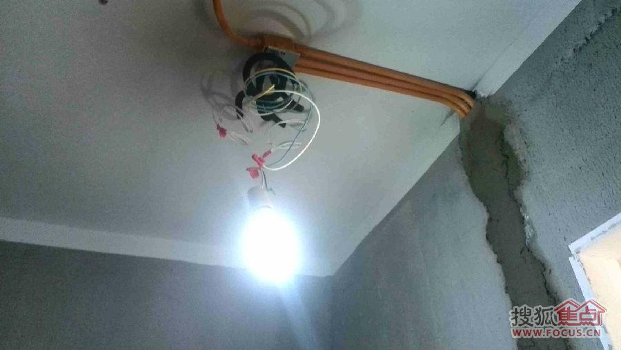 我家的水电改造 地康水电 图纸 实物 高清图片