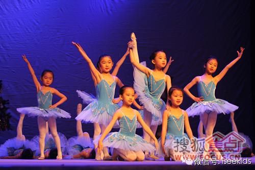 第六届Isee灰姑娘芭蕾展演精彩瞬间大放送喽 快来看看宝贝们的精彩表