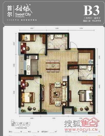 最新消息:首尔甜城二期在售住宅楼号及户型 分析户型