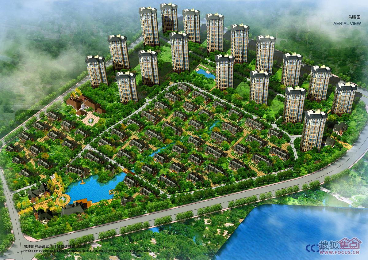 鸿坤原乡小镇图片