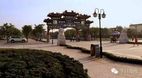 沧州动物园开搬 人民公园开改 运河景观带开建