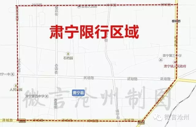 最全的限行区域地图来了!沧州及各县市区的限行区域都有了