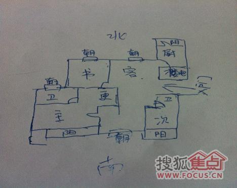 电路 电路图 电子 户型 户型图 平面图 原理图 468_372