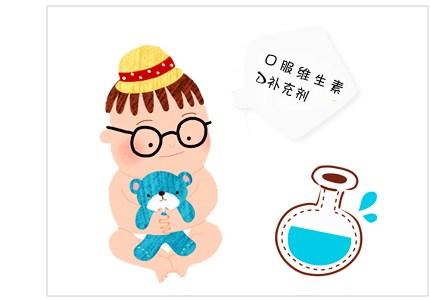 小�9�(9�d_宝宝营养知识小科普,教你分清鱼油与鱼肝油,看清维生素d与钙的关系.