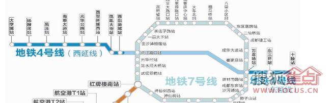 恒大新城业主论坛 > 立体交通网络 恒大新城新成都人首选   成都地铁4
