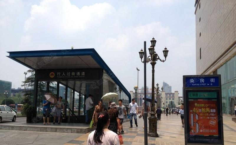 天府星汇广场