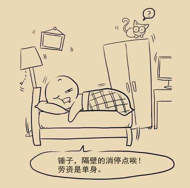 躲避地震简笔画
