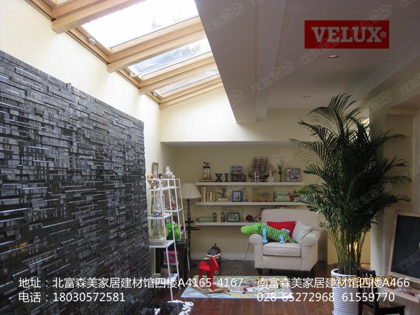 威卢克斯产品广泛,包括多系列vms商用天窗,智能窗,屋顶窗,平顶窗,立图片