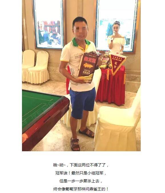 成都雀王大赛,龙泉雀王冠军赛,皇冠湖特惠房源,城东特惠住宅高清图片